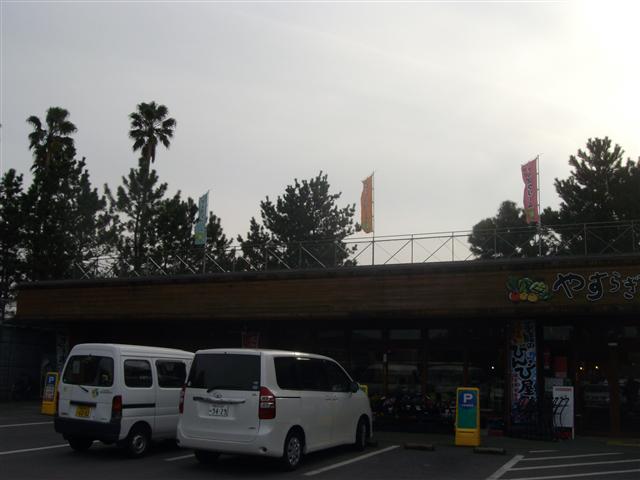 Yasuragiichi001_r