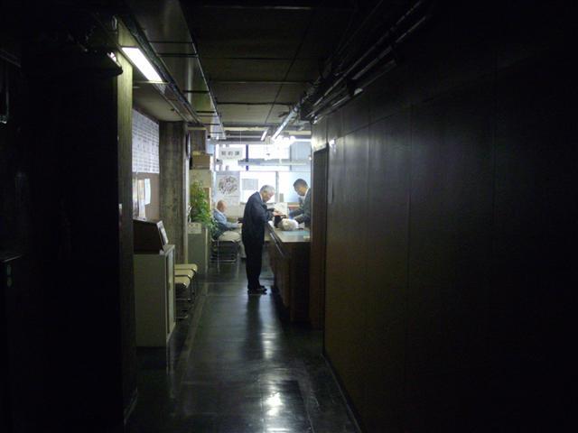 Keiyakuka2001_r