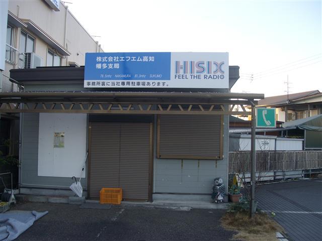 Fmkochinakamura02_r