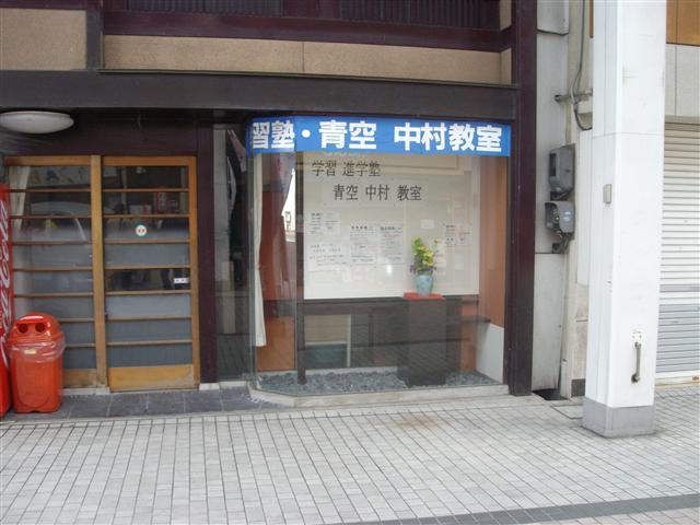 Gakushouzixyuku003_r