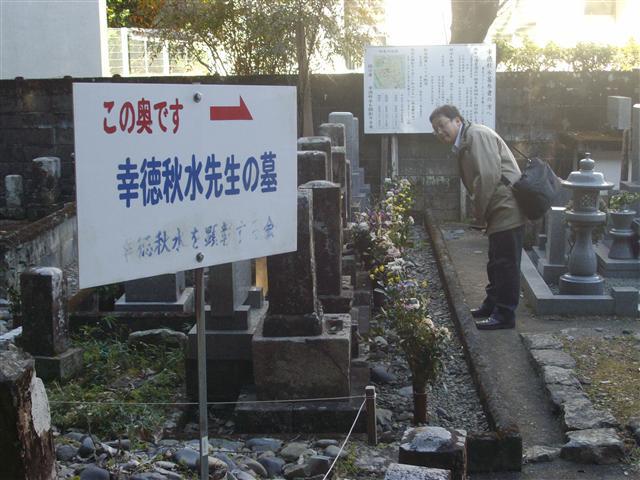 Koutokubochi015_r