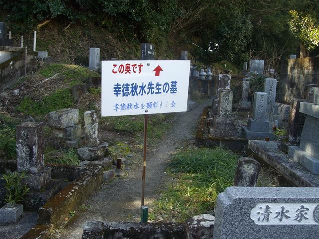 Koutokubochi6_r_2