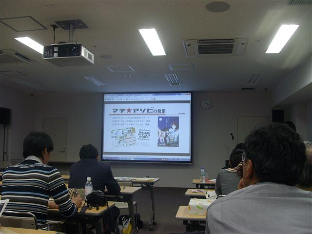 Mtokushima001_r