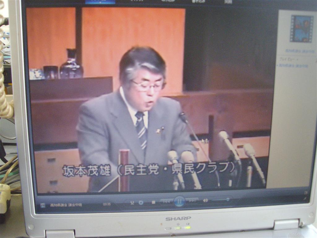 Sakamotokengi02_r