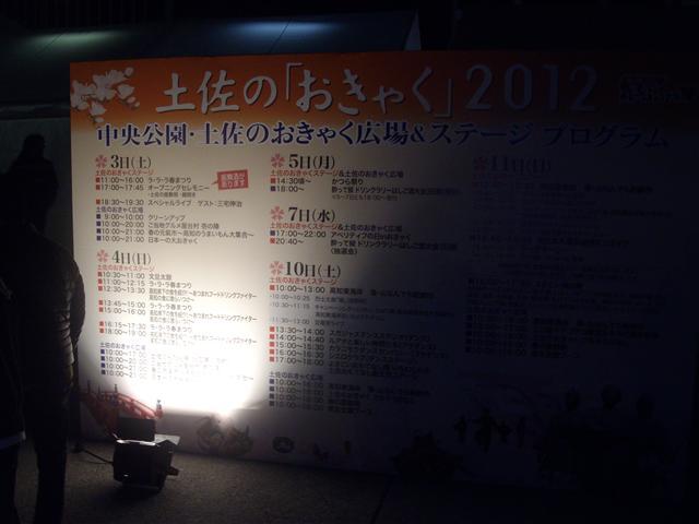 Kanbanmiyake001_r