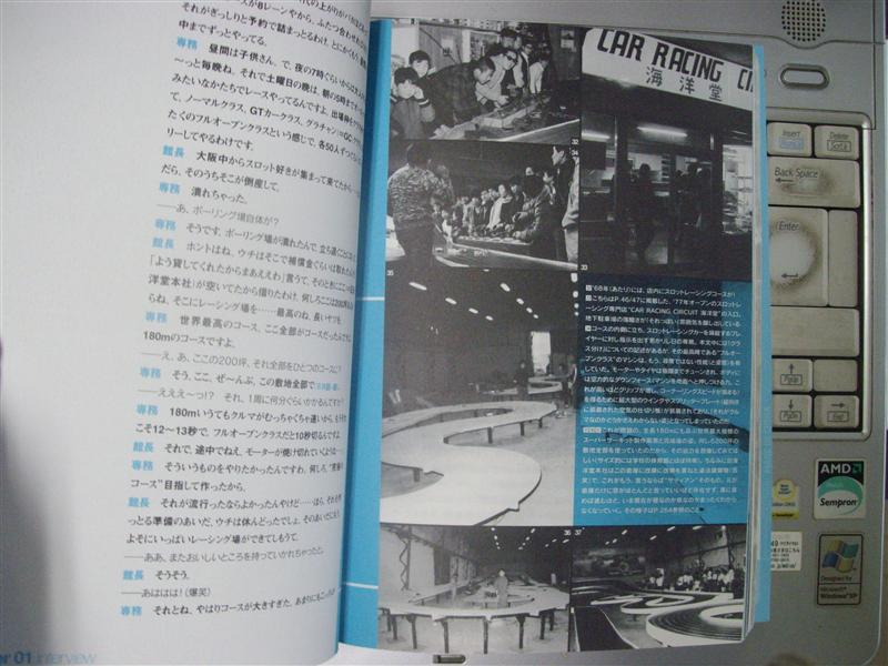 Sougyoizikaiyoudou05_r