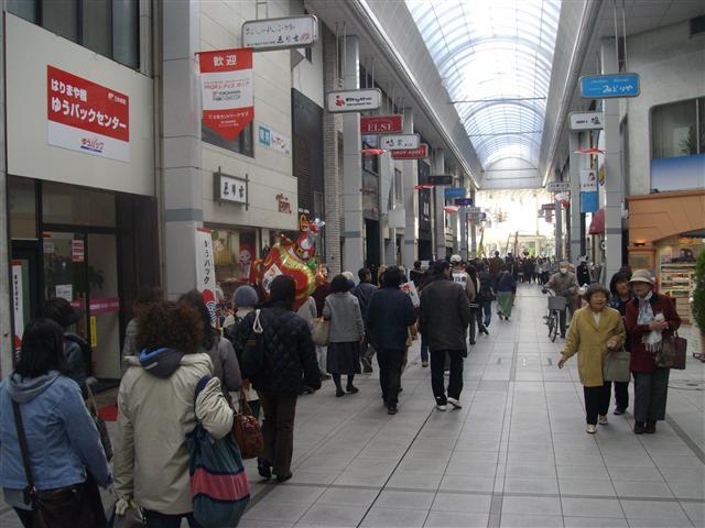 Demokyoumachikaisan06_r