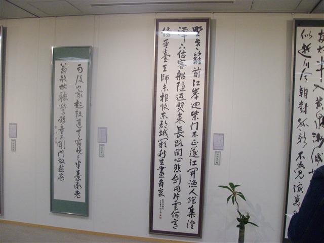 Nishidasyo0001_r