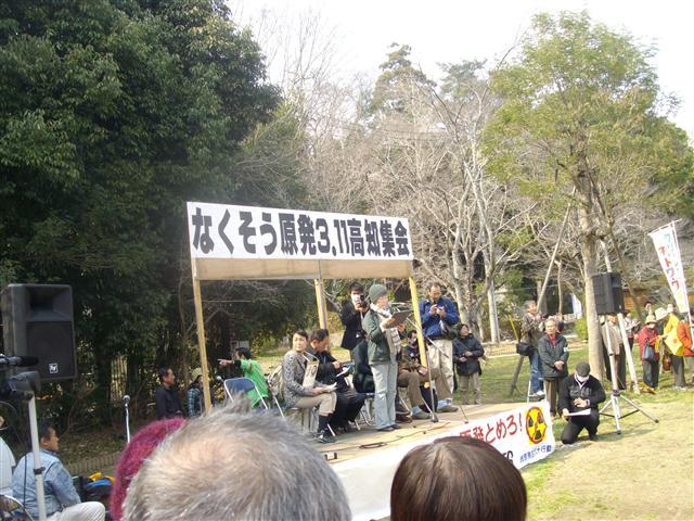 Syukai004_r
