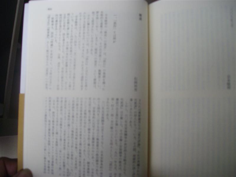 Matuokayoshimoto001_r