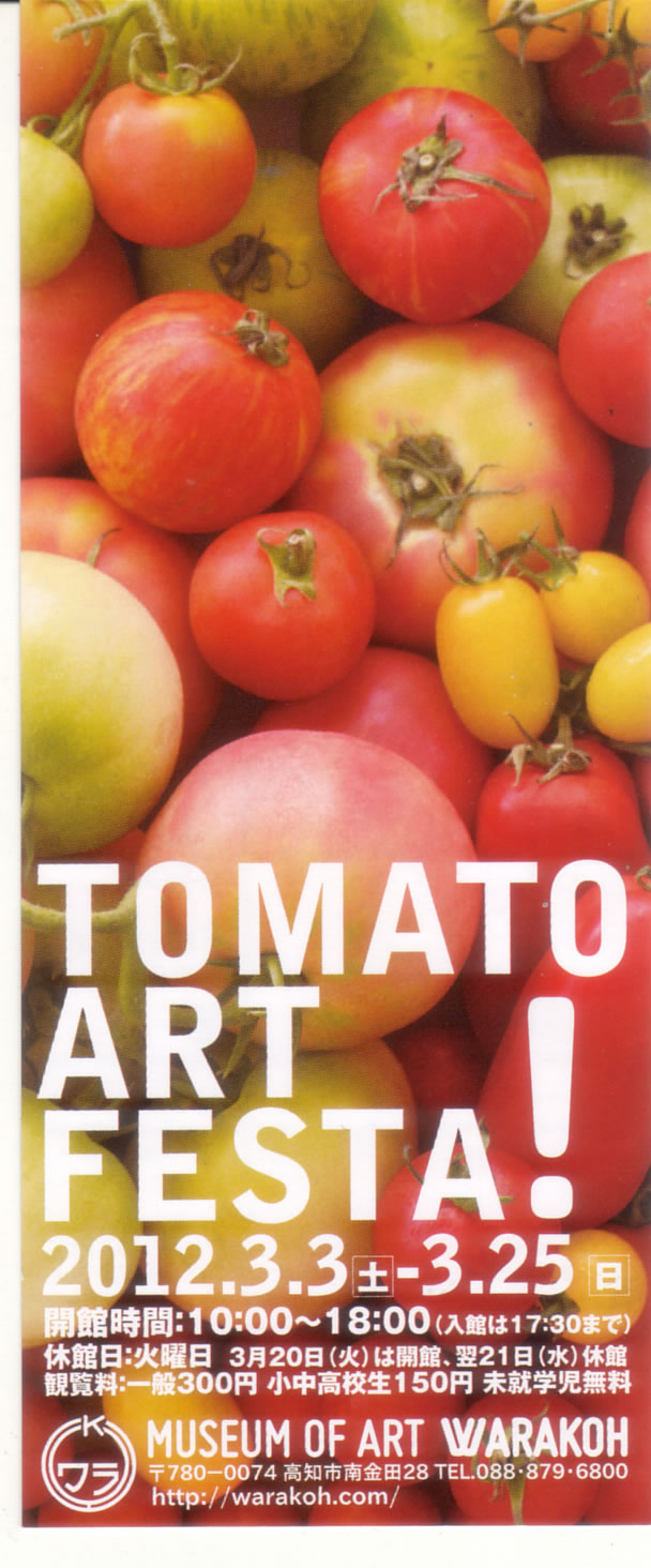 Tomatoten324