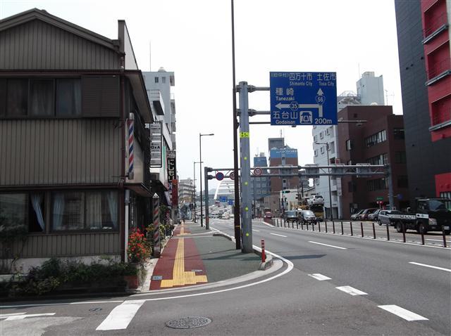 Futabakaibatu5mhyouzi62_r