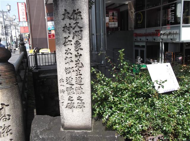 Sakumaoomurasounanti20_r