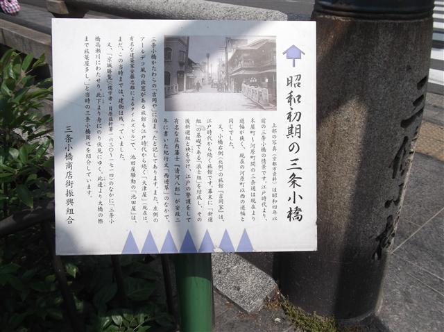 Syouwashokikyouto19_r