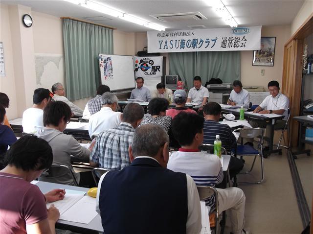 Yasusoukai6_r