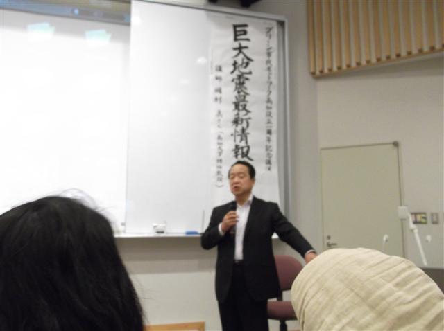 Okamura12_r