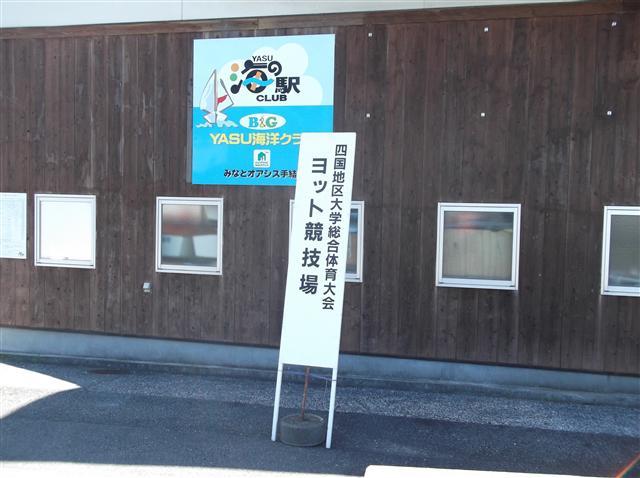 Daigakutaikai120_r