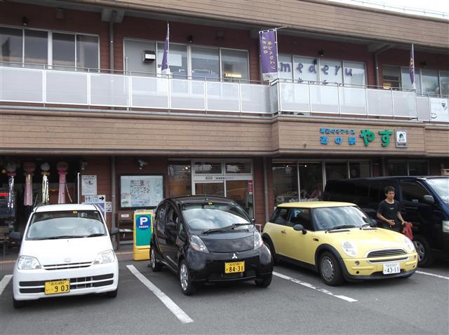 Mitinioekiyasu53_r