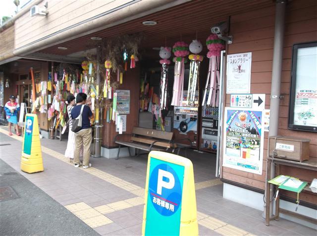 Yasuragiichi49_r