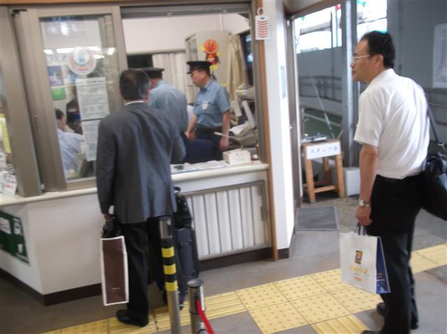 Ikedaokyaku9_r