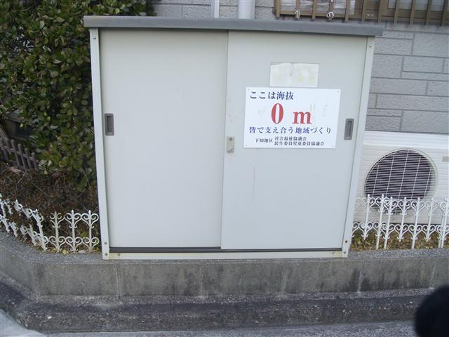 Kaibatuofutabachiou01_r