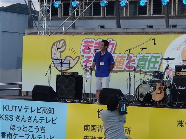 Hopsokawa0_r