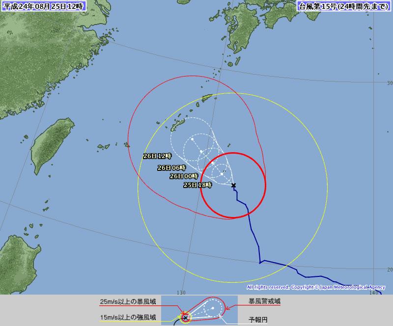 Taifu15go