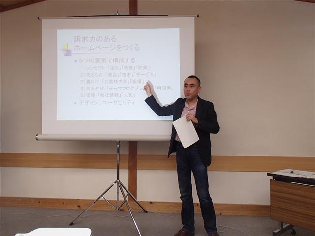 Murakamikougi14_r