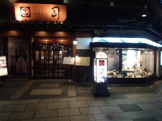 Tukasairiguchi1_r