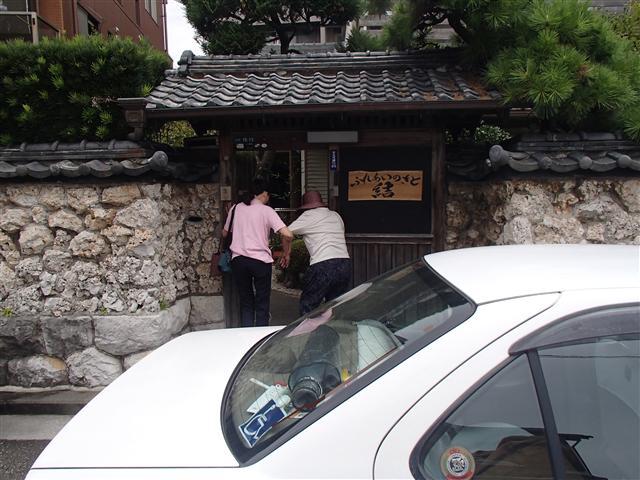 Yuiiriguchi04_r