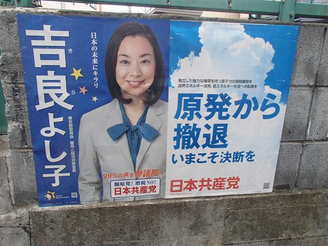 Kitayoshiko6_r
