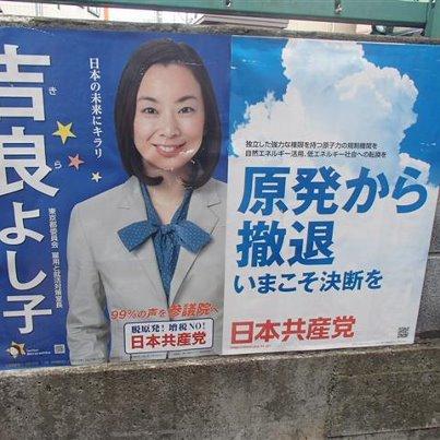 Kirayoshiko