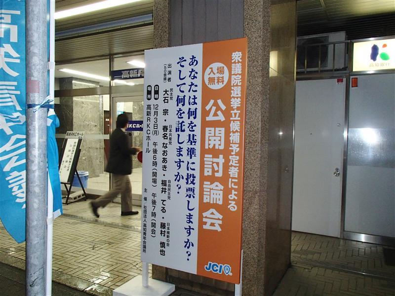 Jctouronkai103_r