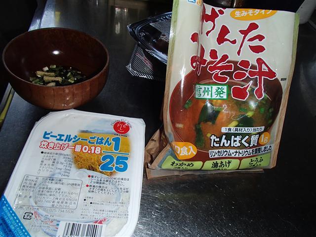 Yoshimasakgentanpakusyoku15_r