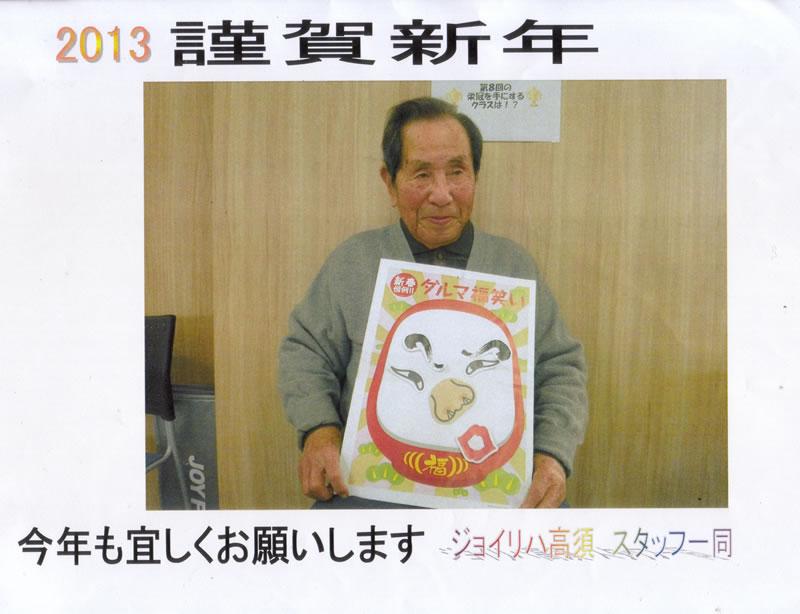 Yoshimasajr107