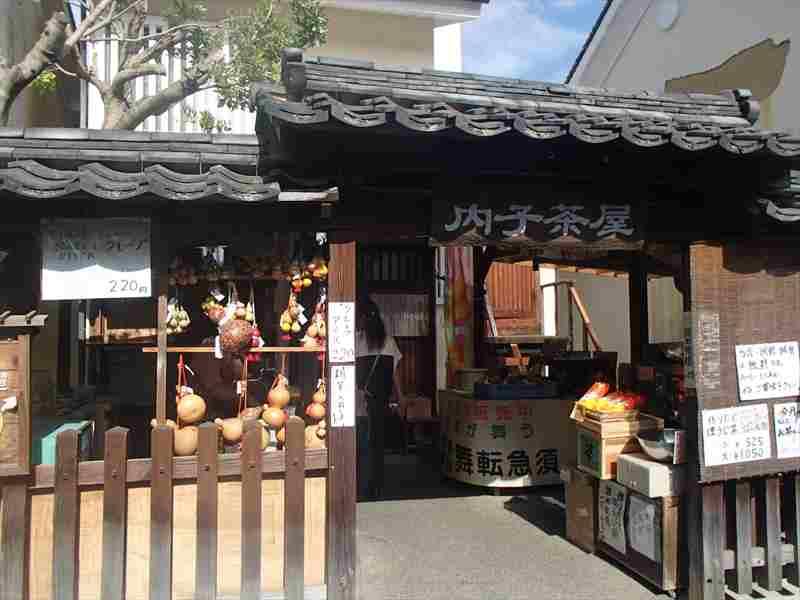 Uchikootyaya1_r