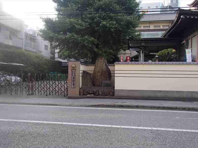Itagakiseitannotei_r