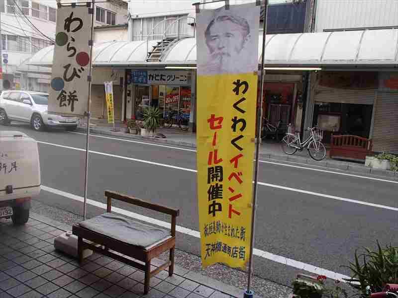 Wakuwakunobori_r