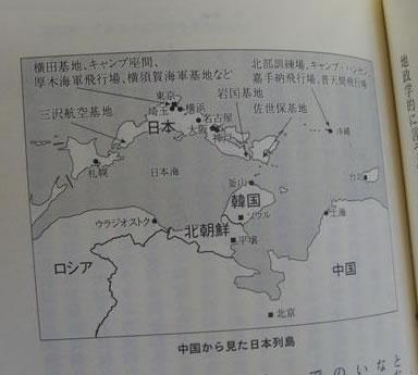Okinawaichimm