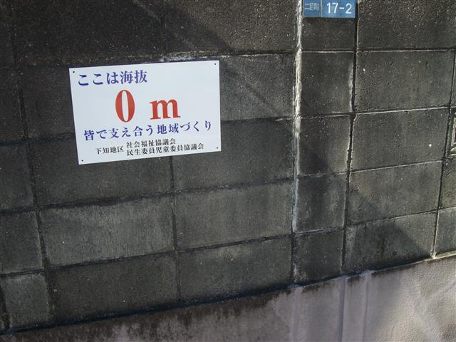 Kaibatu0mfutaba001_r